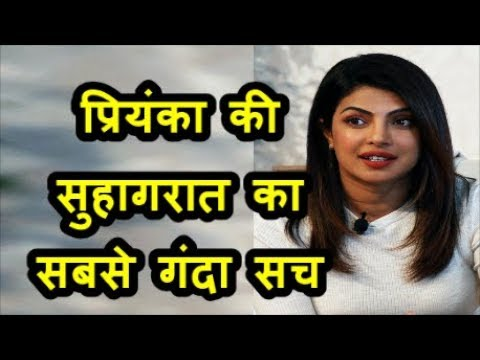 The truth of Priyanka and Nick's first night of marriage, bollywood news