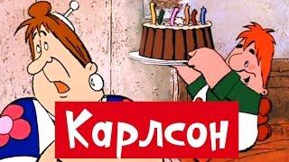 Сборник мультиков: Малыш и Карлсон | Karlson russian animation movie
