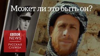 30 лет без вести: кажется, удалось найти украинца, пропавшего на войне в Афганистане.