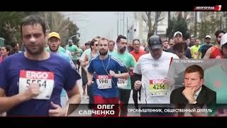 Олег Савченко пробежал Афинский марафон