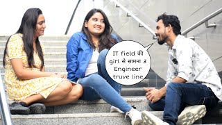 IT Field girls से सामना 3 Engineers true life college जबरजस्त prank | Vivek golden