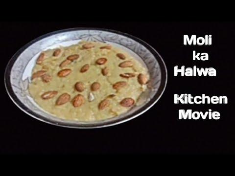 MOLI KA HALWA | EASY COOKING RECIPE | KITCHEN MOVIE