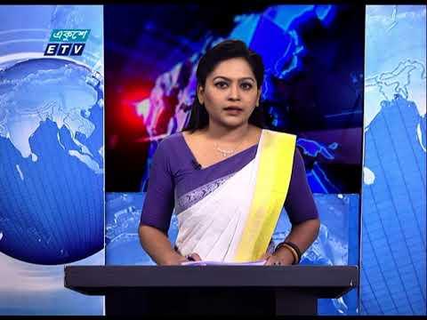 07 Pm News || সন্ধ্যা ০৭ টার সংবাদ || 23 February 2021 | ETV News