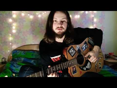 Река - Pavluchenko, Alexey Krivdin Разбор на гитаре (Для начинающих) Аккорды
