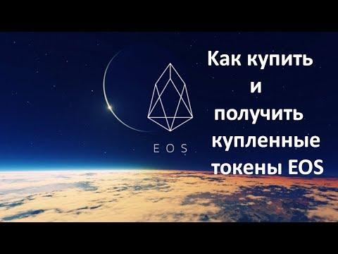 Локал биткоин ru