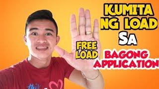 Paano Kumita Ng Lebring load sa bagong APPLICATION !