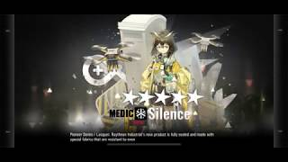 Silence  - (Arknights) - Arknights: New Silence Skin (Raythean Pioneer)