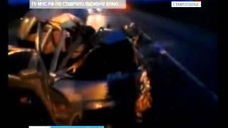 В ДТП с пассажирским автобусом погиб человек