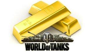 Как получить Голду/золото World of Tanks Бесплатно!!! Новый сайт!