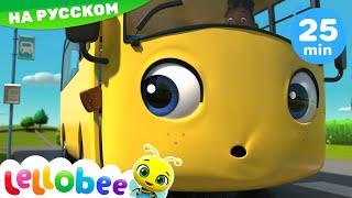 Детские песни   Детские мультики   колеса в автобусе песни    Новые серии  Литл Бэйби Бам