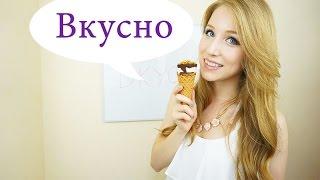 アシヤのロシア語講座!ロシア語で「美味しい!!!!」の言い方