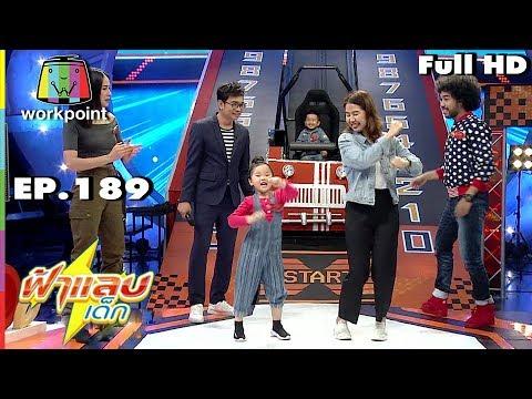 ฟ้าแลบเด็ก | น้องสกาย, น้องนิปุณ | 9 ธ.ค. 61 Full HD
