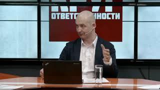 Жилье для хабаровского края, за счет льготной ДВ ипотеки. Какие успехи и в чем сложности