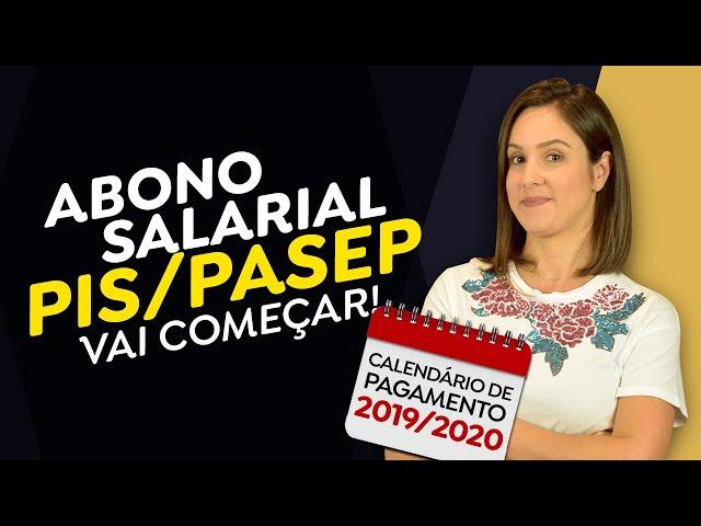 Wymowa wideo od abono salarial na Portugalski