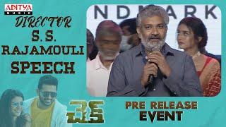 Director S.S. Rajamouli Speech | Check Pre-Release | Nithiin | Chandra Sekhar Yeleti |Kalyani Malik