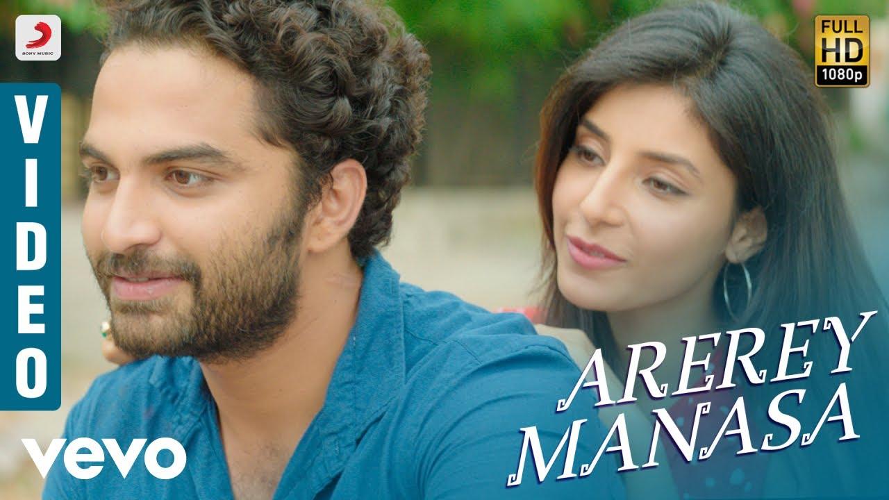 Arerey Manasa song lyrics in telugu | Falaknuma Das | Sid sriram