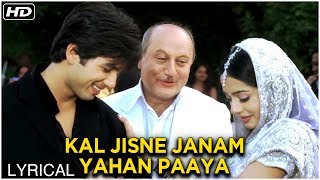 Kal-Jisne-Janam-Yahan-Paaya-Lyrics-In-Hindi Image
