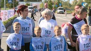«Кросс Нации 2018» собрал на старте новгородцев от 1 года до 83-х лет
