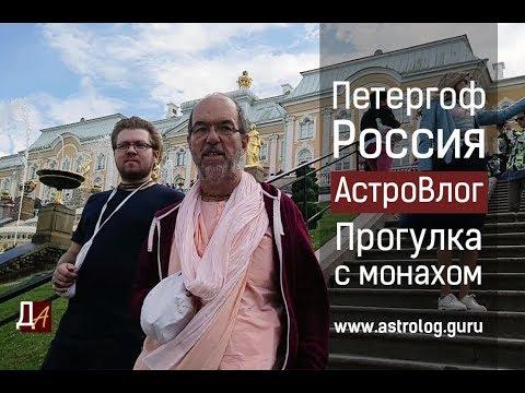 Астролог юрий паршиков