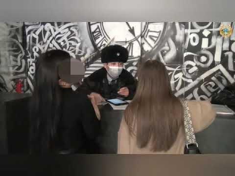 Видео в ночном клубе туалет ночные клубы в сочи