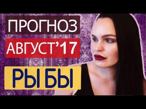 Гороскоп любовный сентябрь козерог женщина