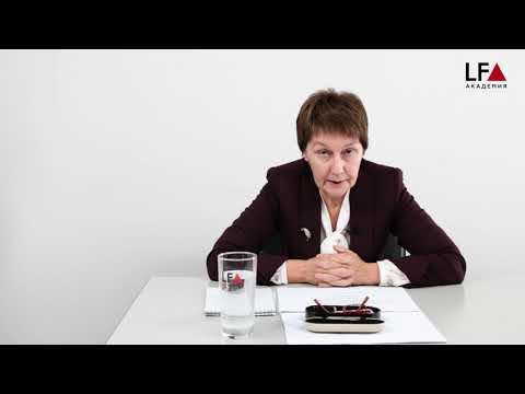 «Нулевые» ставки налога на прибыль организаций | Наталья Шевелёва