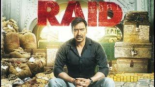 Box Office Prediction | Raid | Ajay Devgan | Ileana D'Cruz | #TutejaTalks