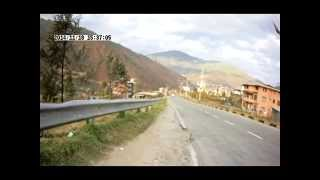 preview picture of video 'KOL-  bhutan BIKE trip R -15 trip 2014   B.pradhan 66'