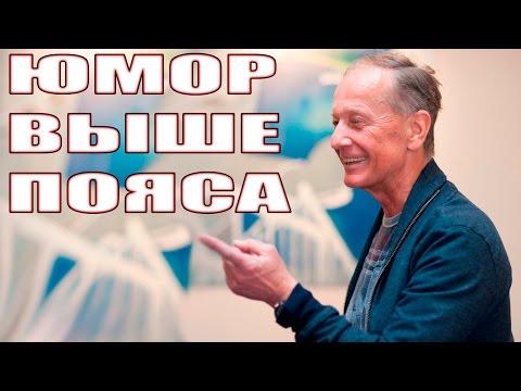Михаил Задорнов. Концерт \