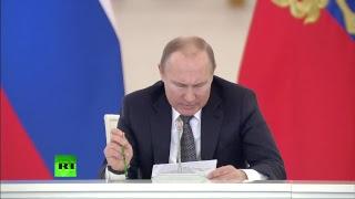 Путин проводит заседание Госсовета по развитию конкуренции в России