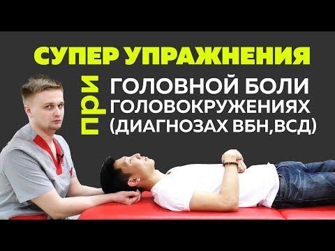Механизм артериальной гипертонии