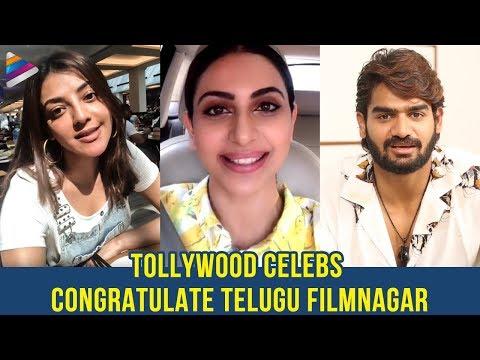 Top Tollywood Celebrities Congratulate Telugu Filmnagar | #1MillionTFNInstaFamily | Kajal Aggarwal