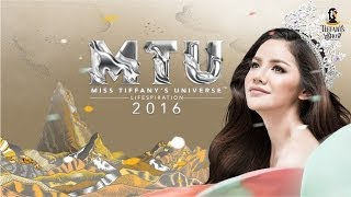 Miss Tiffany's Universe 2016 Live Streaming #Select 31 Rerun