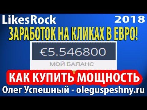 Forex rubl