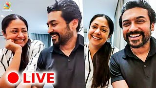 🔴I'm So Proud Of My Fans | Suriya Jyothika Live Interaction | Soorarai Pottru, Ponmagal Vanthal