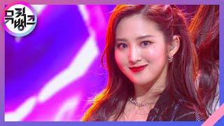 둠둠타(DOOM DOOM TA) - 트라이비(TRI.BE)  [뮤직뱅크/Music Bank] | KBS 210305 방송