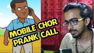 Nepali Prank Call - Mobile Chor Prank