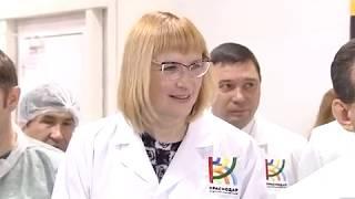 В Краснодаре открылся один из крупнейших в России комбинат хлебопродуктов