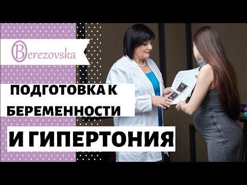 Кто страдает гипертонией