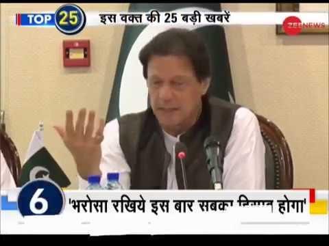 Top 25: Watch top news headlines of today, 24 February, 2019 (видео)