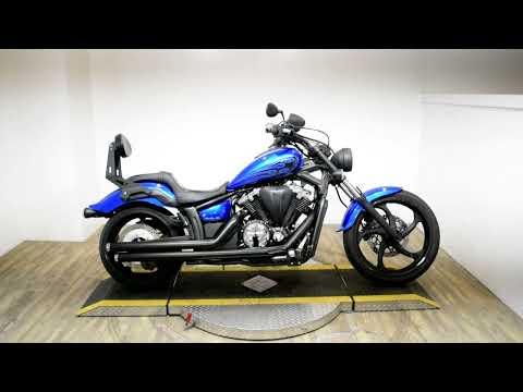 2011 Yamaha Stryker in Wauconda, Illinois - Video 1