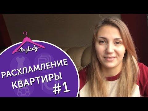 Купить возбуждающие препараты для женщин в москве