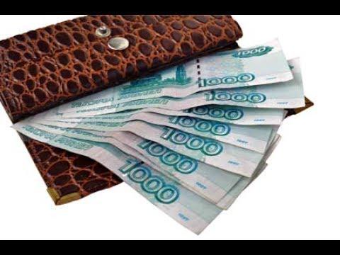 Список самых богатых семей россии форбс
