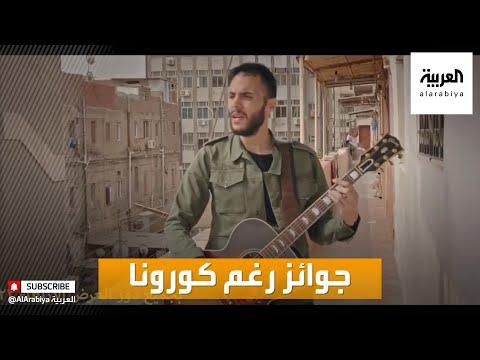 العرب اليوم - شاهد: انطلاق المهرجان القومي للسينما المصرية في دورته الثالثة والعشرين