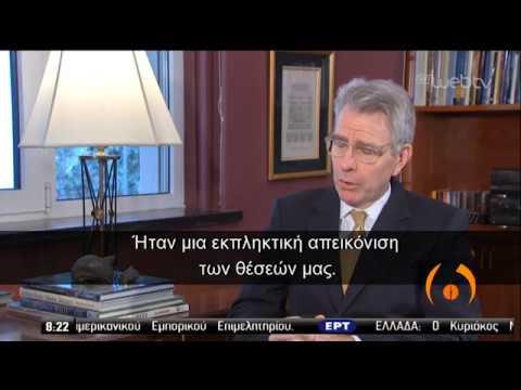 Τζ. Πάιατ στην ΕΡΤ: Εκπληκτική πρόοδος στις σχέσεις Ελλάδας-ΗΠΑ   14/01/2020   ΕΡΤ