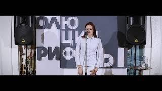 Сергей Есенин Хороша была Танюша