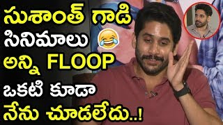 Naga Chaitanya Shocking Comments On Sushanth Flop Movies || Chi La Sow Team Interview || NSE