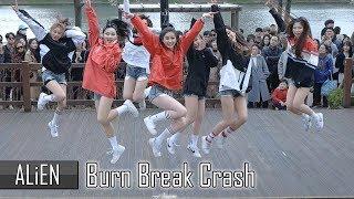[ALiEN Dance Studio] ALiEN 에일리언 | Burn Break Crash - Aanysa x Snakehips | Filmed by lEtudel