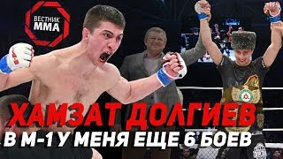 Хамзат Долгиев - в М-1 у меня еще 6 боев