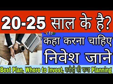 mp4 Investment For Youth, download Investment For Youth video klip Investment For Youth